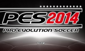 实况足球2014MAC版游戏下载