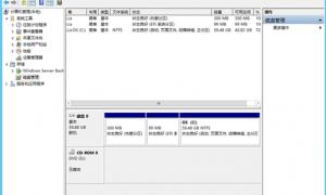 Bitlocker驱动器加密使用方法