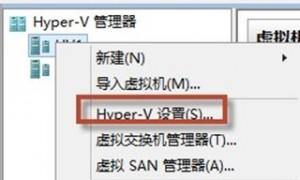 Hyper-V 2012 R2 实时迁移
