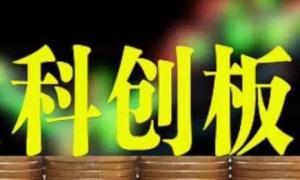 科创板存几大争议,能否在中国资本市场上突围?
