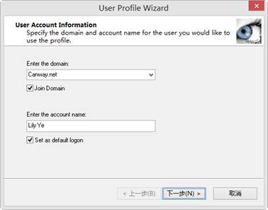 C:\Users\rupuchen\Desktop\嘉为专家原创文章 - 客户端加入域之---Profwiz的使用_files\image002.jpg