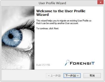 C:\Users\rupuchen\Desktop\嘉为专家原创文章 - 客户端加入域之---Profwiz的使用_files\image001.jpg