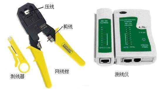 http://lyj.fj61.net/upload/2012-11/12111414469555.jpg