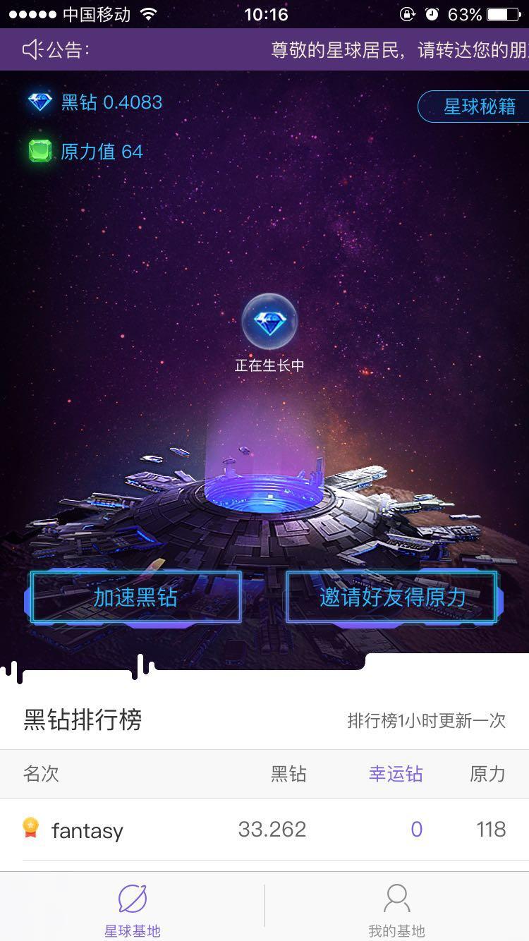 C:\Users\ADMINI~1\AppData\Local\Temp\WeChat Files\138816526703417331.jpg