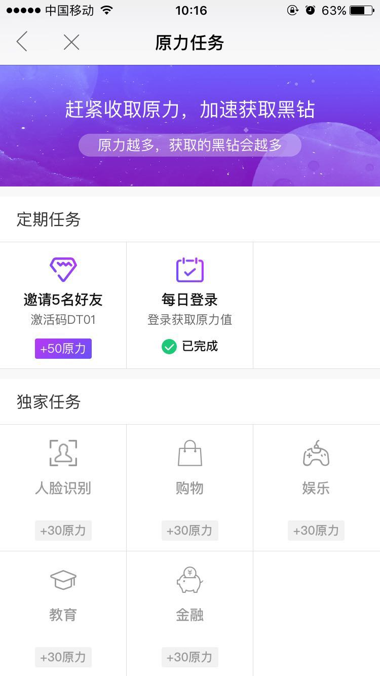 C:\Users\ADMINI~1\AppData\Local\Temp\WeChat Files\508246138251634279.jpg