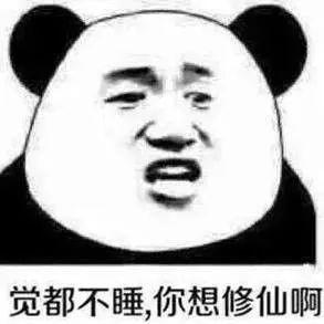 https://pic3.zhimg.com/80/v2-e75b65aacd06de9996ac9a21d8c8339d_hd.jpg
