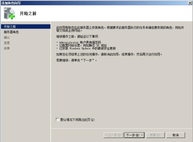 https://images.cnblogs.com/cnblogs_com/zhongweiv/438247/r_dns_step002.jpg