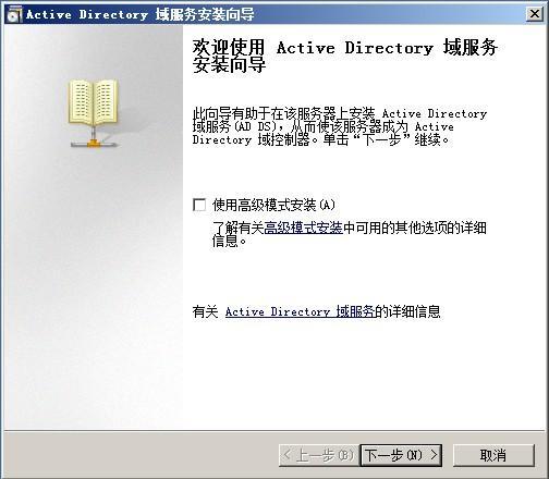 https://images.cnblogs.com/cnblogs_com/zhongweiv/438248/r_ad_step003.jpg