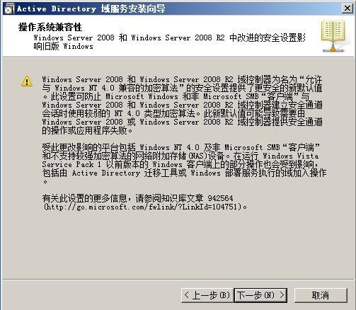 https://images.cnblogs.com/cnblogs_com/zhongweiv/438248/r_ad_step004.jpg