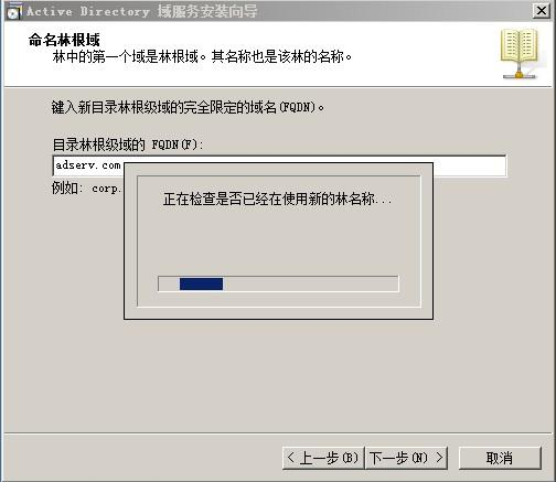 https://images.cnblogs.com/cnblogs_com/zhongweiv/438248/r_ad_step007.jpg