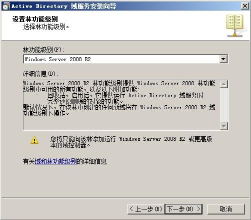 https://images.cnblogs.com/cnblogs_com/zhongweiv/438248/r_ad_step008.jpg