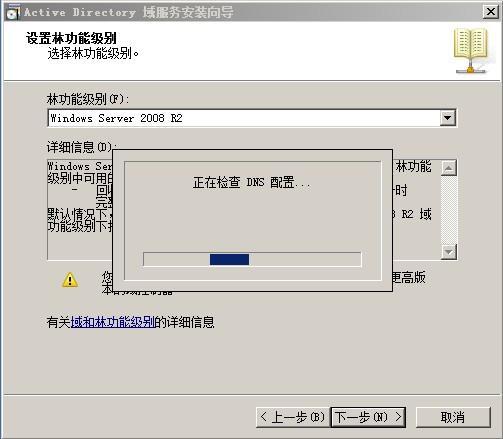 https://images.cnblogs.com/cnblogs_com/zhongweiv/438248/r_ad_step009.jpg