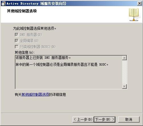 https://images.cnblogs.com/cnblogs_com/zhongweiv/438248/r_ad_step010.jpg