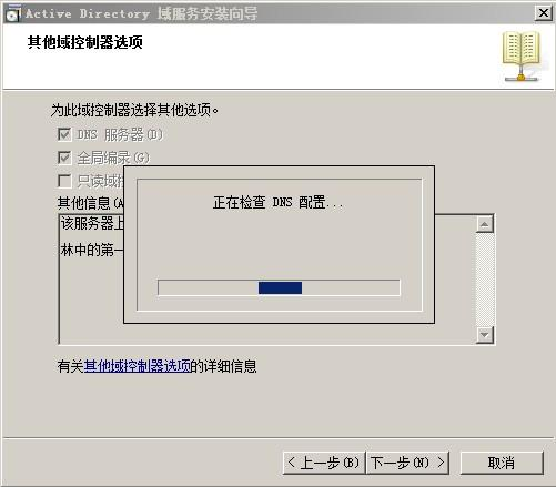 https://images.cnblogs.com/cnblogs_com/zhongweiv/438248/r_ad_step011.jpg