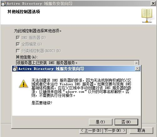 https://images.cnblogs.com/cnblogs_com/zhongweiv/438248/r_ad_step012.jpg