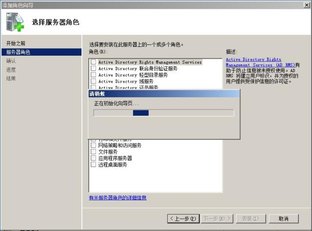 https://images.cnblogs.com/cnblogs_com/zhongweiv/438247/r_dns_step003.jpg