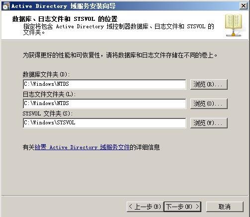 https://images.cnblogs.com/cnblogs_com/zhongweiv/438248/r_ad_step013.jpg