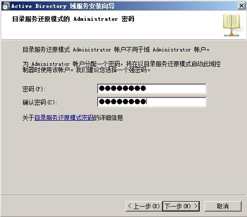 https://images.cnblogs.com/cnblogs_com/zhongweiv/438248/r_ad_step014.jpg