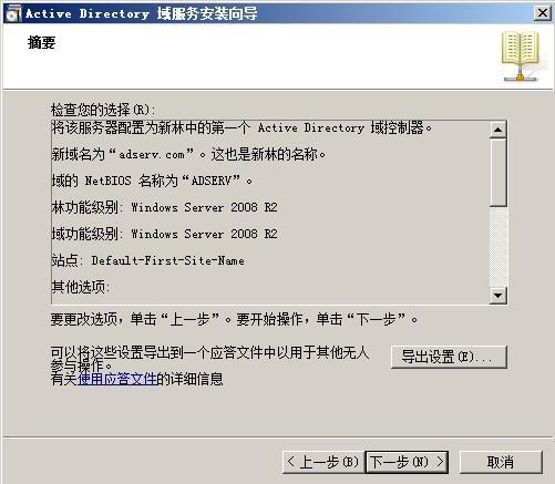 https://images.cnblogs.com/cnblogs_com/zhongweiv/438248/r_ad_step015.jpg