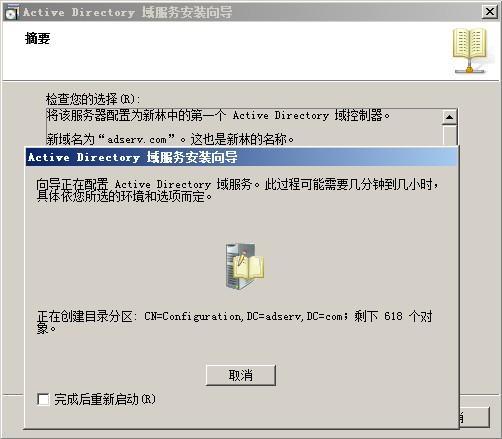 https://images.cnblogs.com/cnblogs_com/zhongweiv/438248/r_ad_step016.jpg