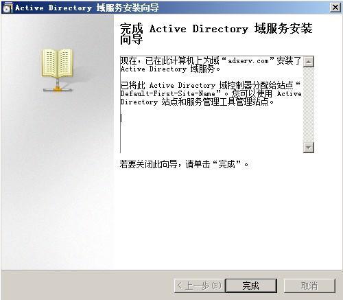 https://images.cnblogs.com/cnblogs_com/zhongweiv/438248/r_ad_step017.jpg