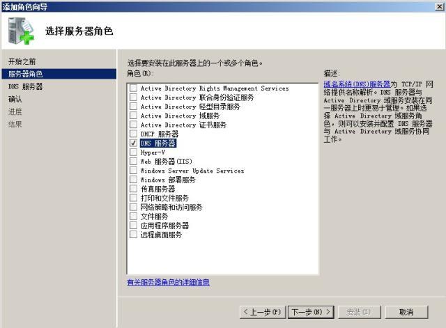 https://images.cnblogs.com/cnblogs_com/zhongweiv/438247/r_dns_step004.jpg