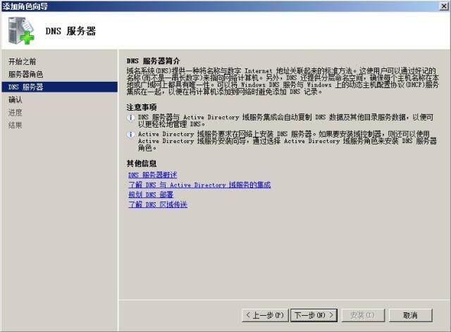 https://images.cnblogs.com/cnblogs_com/zhongweiv/438247/r_dns_step005.jpg