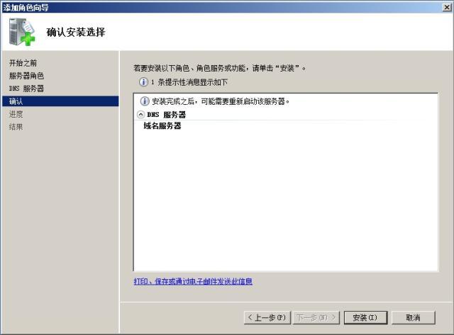 https://images.cnblogs.com/cnblogs_com/zhongweiv/438247/r_dns_step006.jpg