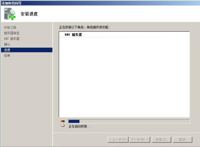 https://images.cnblogs.com/cnblogs_com/zhongweiv/438247/r_dns_step007.jpg
