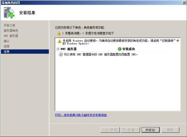 https://images.cnblogs.com/cnblogs_com/zhongweiv/438247/r_dns_step008.jpg
