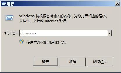 https://images.cnblogs.com/cnblogs_com/zhongweiv/438248/r_ad_step001.jpg