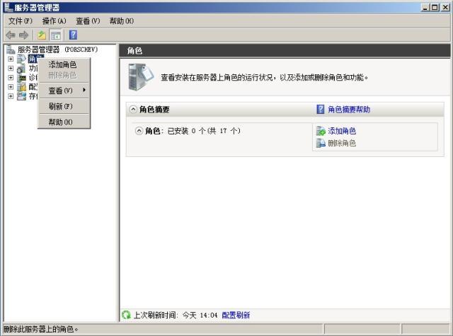 https://images.cnblogs.com/cnblogs_com/zhongweiv/438247/r_dns_step001.jpg