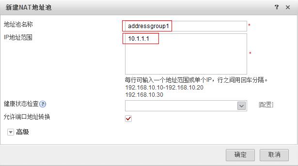 https://support.huawei.com/enterprise/product/images/02efd6f61d194ed3ade56d91d815793d