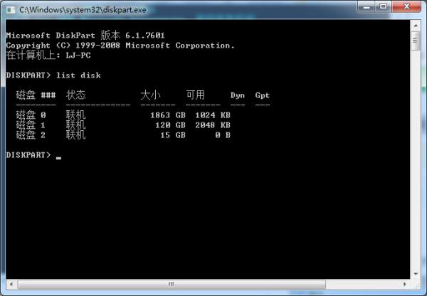 https://iknow-pic.cdn.bcebos.com/3b87e950352ac65cc799d384f2f2b21192138aad?x-bce-process=image/resize,m_lfit,w_600,h_800,limit_1