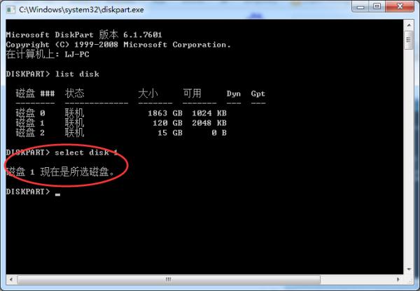 https://iknow-pic.cdn.bcebos.com/95eef01f3a292df5ed6918e2b5315c6035a8739a?x-bce-process=image/resize,m_lfit,w_600,h_800,limit_1