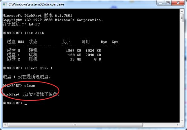 https://iknow-pic.cdn.bcebos.com/5fdf8db1cb1349541c275f935f4e9258d1094a0f?x-bce-process=image/resize,m_lfit,w_600,h_800,limit_1