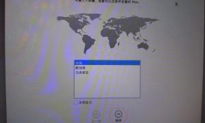 苹果Mac电脑安装Windows 7教程winclone安装方法