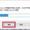 永久关闭win10更新的两种方法,设置完成后重启计算机是关键