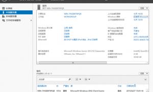 虚拟机搭建Windows Server2012测试环境