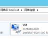 Hyper-V 2012 R2 网络配置的方法
