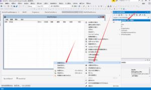 使用VS2017桌面应用程序打包制作域自动分发软件.msi或者.exe