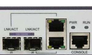 华为网络设备恢复Console口登录密码以及恢复出厂设置