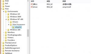 解决Win7提示打印处理器不存在的方法