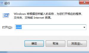 Windows系统安装出现错误提示电脑不支持GPT格式的磁盘,安装系统解决方案