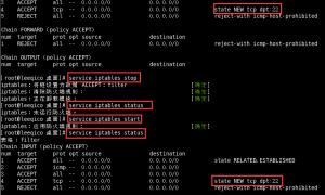 Linux服务管理 service管理指令